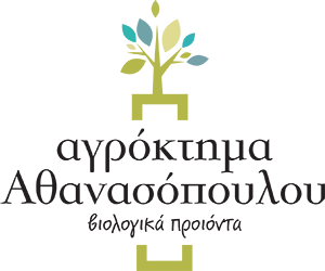 Athanasopoulos Farm