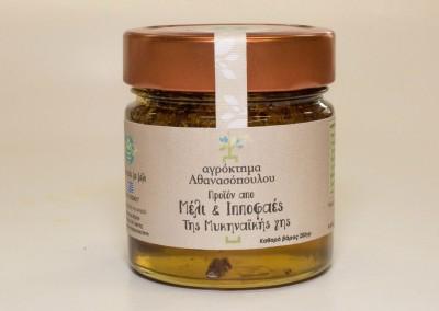 athanasopoulos_packaging_13