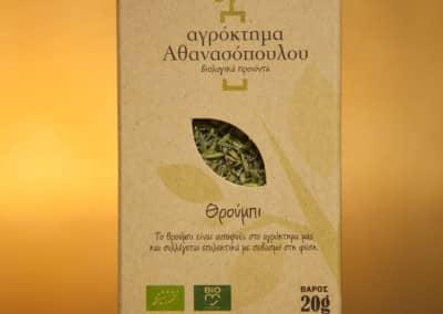 athanasopoulos_packaging_05