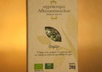 athanasopoulos_packaging_07